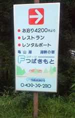 703kanban2